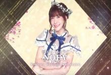 เนยมาแรง!คว้าเซ็นเตอร์ เพลง เธอคือเมโลดี้ BNK48 รุ่น 2 ติดเพียบ
