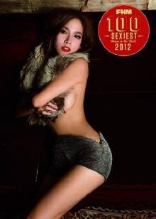 FHM เปิดโหวต ผู้หญิงที่เซ็กซี่ที่สุดของเมืองไทย 2012