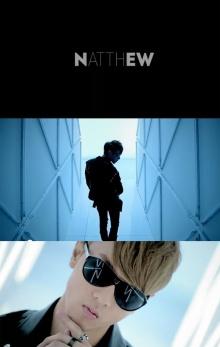 Teaser นัททิว (Natthew) เตรียมเดบิวท์ที่เกาหลีอย่างเป็นทางการ
