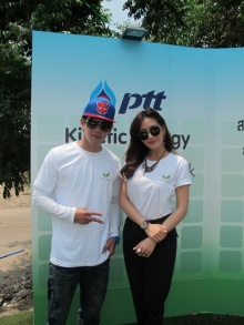 อาร์-ชลลี่ ชวนคนไทยประหยัดพลังงาน