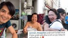 ใจหล่อมาก!! หนุ่ม ศรราม โพสต์แคปชั่นสอนใจ ลูกผู้ชายไทย