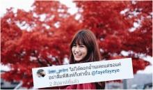 เมื่อ'เฟย์' ไปเที่ยว ญี่ปุ่น และลงภาพนี้ ..แต่อยู่ดีดีดราม่าก็เกิด!