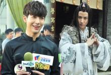 ซุปตาร์ไทยโกอินเตอร์จีน ดีเจพุฒิ ประเดิมละครจีน -ไมค์ โด่งดังเป็นพลุแตก