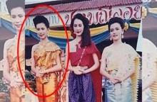 ใช่เธอจริงหรอเนี่ย ! สาวชุดไทยสีส้ม ประกวดนางนพมาศ คือดาราสาวตัวแม่คนนี้