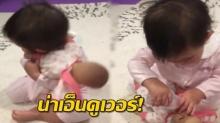 น้องริชา อยากได้ตุ๊กตา ถึงขนาดพอกลับถึงบ้านเลี้ยงและป้อนนมด้วย! (คลิป)