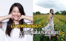 มาแรงแซงหน้า อั้ม!  ญาญ่า  ขึ้นแท่นนางเอกหญิง ที่มีงานพรีเซนเตอร์มากที่สุดในประเทศไทย!