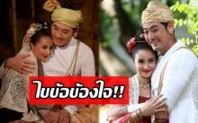 """เผยที่มาของชื่อ """"หม่องหม่อง-ซูซู"""" กษัตริย์พม่า นำมาแปลเป็นภาษาไทย หมายถึงแบบนี้?"""