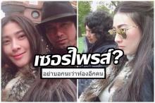 ไม่แอ๊บแบ๊ว!อีฟ หวานใจคนใหม่ เสก เผยกับสื่อดัง กลับไทยอาจมีเซอร์ไพรส์?ชาวเน็ตเม้นท์ยับ