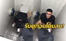 ตั๊ก บริบูรณ์ โดนแอบถ่ายคลิป ระหว่างทำกิจในห้องน้ำ แถมเห็นภาพชัดๆ มือดี ลั่น รีบดูก่อนโดนลบ! (คลิป)