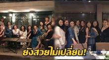ภาพประวัติศาสตร์! บุ๋ม ปนัดดา นำทีมอดีตนางสาวไทยตลอด 30 ปี ปาร์ตี้สุดอบอุ่น