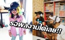 """แฟนๆเตรียมเฮ! """"น้องชูใจ"""" แรปเปอร์สาวคนใหม่ของประเทศไทย ที่อายุน้อยที่สุด!!"""
