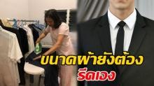 เปิดครอบครัว พระเอกเบอร์1ของไทย มีเงินเก็บมหาศาล แต่ไม่ยอมจ้าง แม่บ้าน!