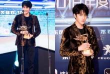 ไมค์ พิรัชต์  เฮลั่น!!เป็นดาราไทยคนแรกที่คว้ารางวัลที่ประเทศจีน