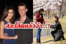 ปู ไปรยา ถูก แมทธิว คุกเข่าขอแต่งงาน มาดูคอมเมนต์เพื่อนดารากันแต่ละคนจะว่ายังไง