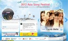 WoW !!!  ศิลปินไทย?...ไปแสดงโชว์ใน 2012 Asia Song Festival  ไกลถึงเกาหลี *0*