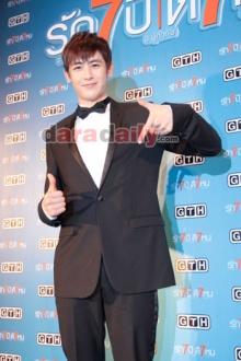 นักร้องดังสัญชาติไทย  นิชคุณ แห่งวงทูพีเอ็ม โดนหนัก!