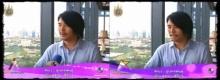 ต๊อด ศิณะแฟนเก่าอั้มเปิดใจคุยแฟนใหม่นักศึกษาไทยใน ญี่ปุ่น