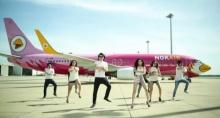 คลิปฮา กำนันสไตล์ เพลงฮิตเกาหลีเวอร์ชั่นไทย!