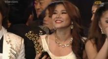 [af9]ไอซ์ V8 สุดยอดนักล่าฝันหญิงคนที่2 ของไทย