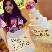 Pic : ปาร์ตี้วันเกิดนางเอกตาคม พิ้งกี้ สาวิกา @IG