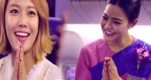ดังข้ามคืน ! 'น้ำตาล' แอร์คนสวย จาก 'สายการบินไทย' โผล่ MV snsd