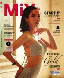 น้ำชา โชว์เซ็กซี่ราคาแพง เปิดศักราชใหม่ MiX Magazine