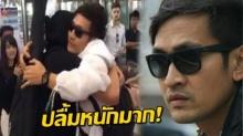 วินาทีเจอกัน!! น้ำตาพ่อแทบร่วง ปราบ ยุทธิพิชัย หลังลูกชายกลับเมืองไทยหลังเรียนจบ!! (คลิป)