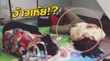 จับภาพได้ทัน!! ดาราสาว นอนหลับในกองถ่าย อยู่ๆ ก็ดิ้น พร้อมทำสิ่งที่หลายคนคาดไม่ถึง!! (คลิป)