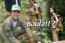 ยอมใจ แม้แต่วันเกิด เชอรี่ เข็มอัปสร ก็ใช้ชีวิตอยู่ในป่า!(คลิป)