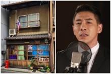 บอย พิษณุ เที่ยวญี่ปุ่น น้ำตาแทบไหล เจอรูปที่มีทุกบ้าน
