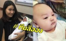 น่ารักมาก!! แซนวิช โพสต์คลิปลูกชายครั้งแรก พร้อมติดแฮชแท็ก #ทีมลีออง (คลิป)