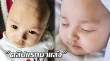 แซนวิช เผยคลิป น้องลีออง ขยับ น่ารักมากๆเลย (คลิป)