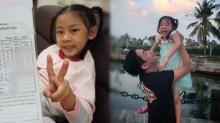 มาดูผลการเรียนของ! น้องยูจิน ลูกสาวโจ๊ก โซคูล ที่ทำเอาคุณพ่อถึงกับเอามือทาบอก!