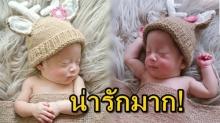น่ารักสุดๆ! น้องมียา กับหมวกไหมพรม ที่ คุณพ่อเติ้ล ถักให้ #รอคอยวันนี้มานาน #จิ๋วแต่แจ๋ว