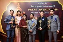 คนบันเทิงเข้ารับรางวัล PRESS AWARDS เณศไอยรา ปี61