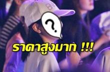 เห็นราคาประมูลรูปของสาวคนนี้ใน BNK48 บอกเลยว่าช็อก !!