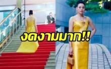 """สวยตระการตา!! """"ตั๊ก บงกช"""" เดินพรมแดงเทศกาลหนัง BIFAN 2018 ในชุดผ้าไหมเหลืองอร่าม"""