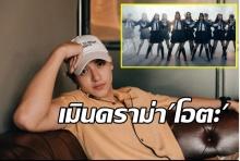 เมินดราม่าโอตะ!!...เจมส์จิ เดินหน้าลุยกับสาวๆBNK48