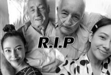 แซมมี่ สุดอาลัย มะเร็งตับคร่าชีวิตคุณพ่อ ในวัย 81ปี!!