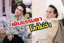 """ลุกเป็นไฟ! เมื่อ """"เอ ศุภชัย""""  มาเยือนเวที  """"ThaiSuper model 2019"""""""