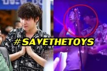 """แฟนคลับห่วง! พร้อมขึ้น """"#SaveTheTOYS"""" หลัง! โดนหนุ่มนิรนาม """"ล๊อคคอบังคับดื่มเหล้า"""" กลางเวทีคอนเสิร์ต"""