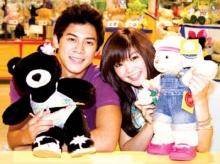 กาย โว รักฮารุ 3 ปี Happy ชม เป็นผู้ใหญ่