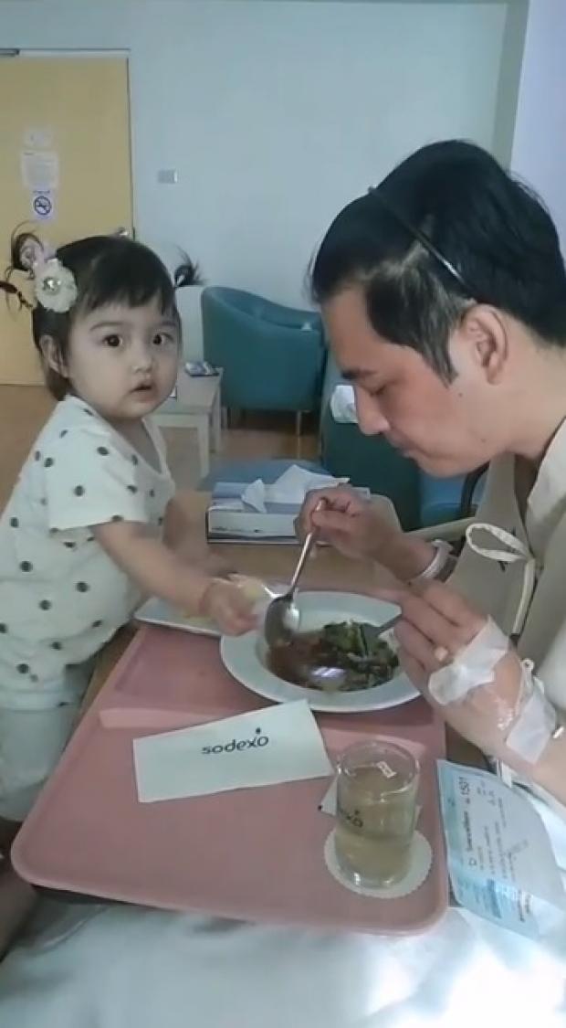 ติ๊ก หอบลูกสาว เยี่ยม หนุ่ม ศรราม ที่โรงพยาบาล (คลิป)