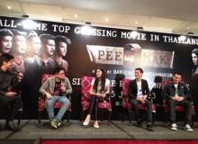 ภาพล่าสุด ผู้กำกับและนักแสดง พี่มากพระโขนง สัมภาษณ์สื่อ ณ สิงค์โปร์