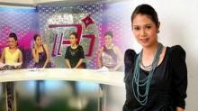 ปิดฉาก 17 ปี !!ปราย ธนาอัมพุช ออกช่อง3ซบอกบ้านใหม่ PPTV