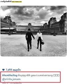 น่ารักอ่ะ!? ริต้า-ขันเงิน ฉลองรัก 4 ปี  ที่ปารีส