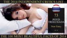 ปอย ตรีชฎา  สาวไทยคนเดียวติด 1 ใน 100 ผู้หญิงสวยที่สุดในโลก!