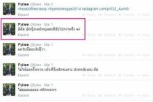 ค้าน /ขุด/แฉ ! น้องฝ้าย มิสยูนิเวิร์สไทยแลนด์   2014