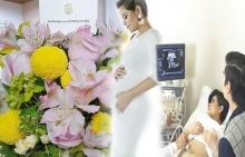 ทรงห่วงใย!! โอปอล สุดปลาบปลื้ม พระองค์เจ้าสิริวัณณวรีนารีรัตน์ ทรงพระราชทานดอกไม้เยี่ยม