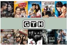 5 อันดับหนังสุดประทับใจ..โกยรายได้สูงสุดของ GTH